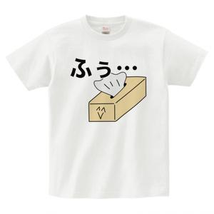 前衛的なTシャツ『ふぅ…』