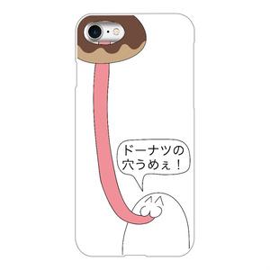 ドーナツの穴がうめぇiphoneケース(透明)