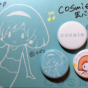 cosmie badge