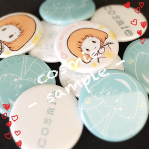 【準備中】cosmie badge