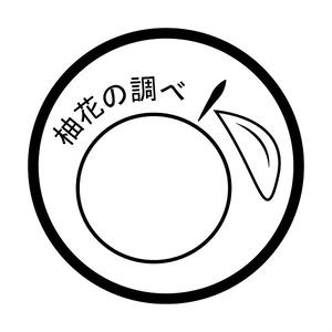 【BGM素材】 夜明けの車輪