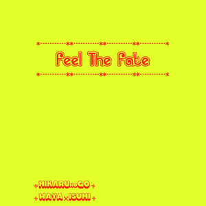 【和谷伊角】Feel The Fate