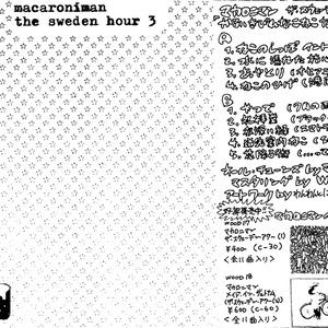 [WD20] MACARONIMAN / The Sweden Hour Part.3: かるいきびんなこねこなんびきいるか