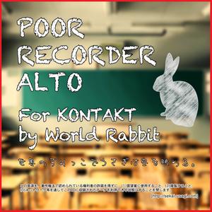 KONTAKT用下手っぴリコーダー音源【POOR RECORDER ALTO】