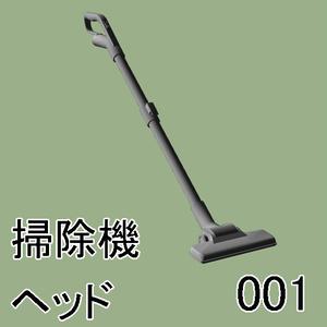【クリップスタジオ】掃除用具3D素材セット