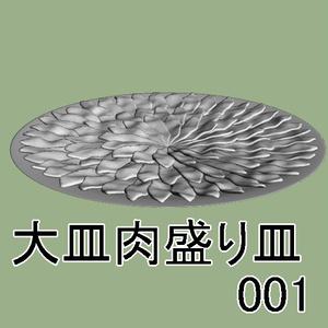 【クリップスタジオ】キッチン用品3D素材セット