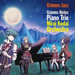 Grimms Jazz / 未来古代楽団