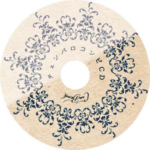 チェンバロコンピCD-CemBarock-