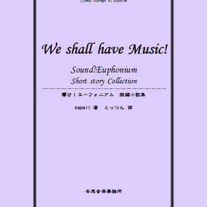 『Spring has come』『We shall have Music!』セット