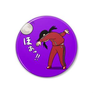 球技の神 缶バッジ