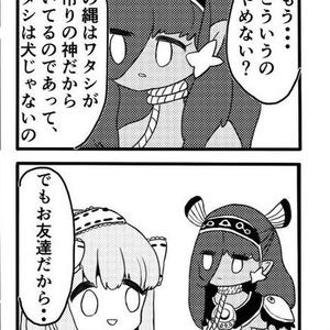 すぱいしぃ★が~るず!