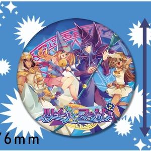 【ツイン×マジック】76mm缶バッジ