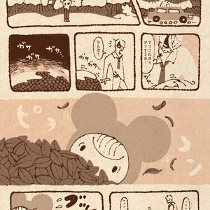 【漫画】Cocolog1