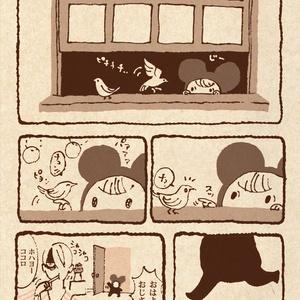 【漫画】Cocolog2