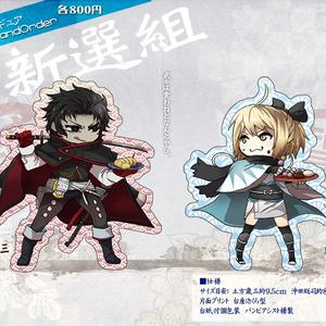 【Fate/GrandOrder FGO】新選組アクリルフィギュア 土方・沖田セット