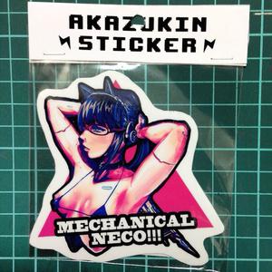 ステッカー:MECHANICAL NECO!!!【送料込】