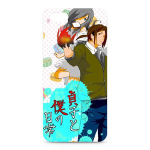【C87】僕と貞子の日常iphoneケース