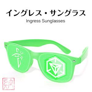【受注生産】YEAH!!イングレス★サングラス-ENL