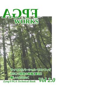AGPF WORKS Vol 2.0