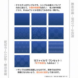 『戦国モノ』第九弾・和風ウィンドウスキンセット 「刀」(KATANA)