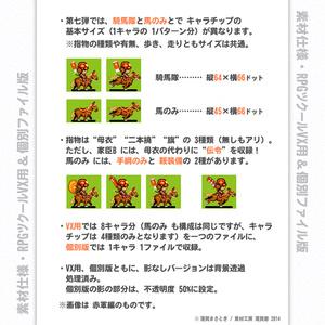 『戦国モノ』第七弾・合戦&行軍シーン用 騎馬隊セット 青軍編