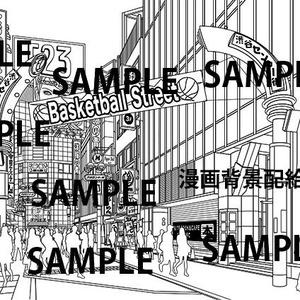 漫画背景素材「渋谷センター街(バスケットボールストリート)」