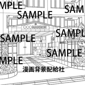 漫画背景素材「マンションの入口・玄関」