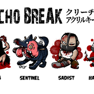 【PSYCHO BREAK】アクリルキーホルダー