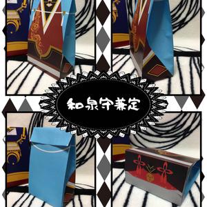 刀剣男士紙袋:和泉守兼定