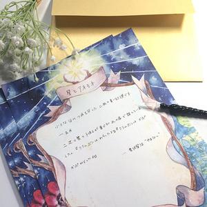 レターセット【星とアネモネ】