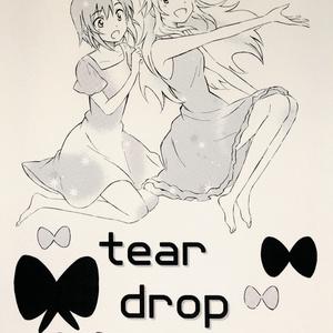 tear drop planet