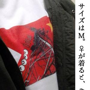 PINPONS/鉄塔Tシャツ