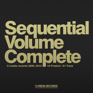 Sequential Volume Complete