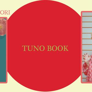 TUNO BOOK