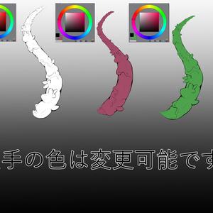 【クリスタ専用】触手ブラシ
