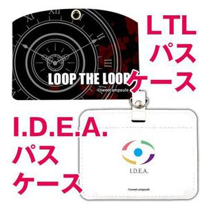 LTLパスケース(冴木名刺付き)【送料込み】