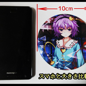 【100mm】大サイズ缶バッジ【東方プロジェクト】