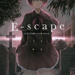 E-scape 2nd illustration book