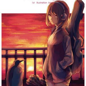 Titled 1st illustration book