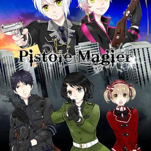 Pistole Magier
