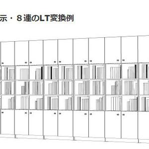 コミスタ・クリスタ用_扉付き本棚3D素材