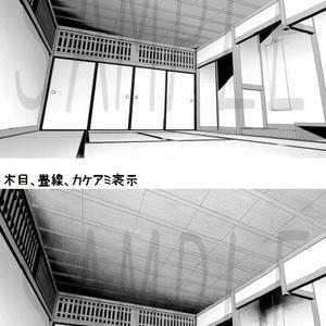 コミスタ・クリスタ用_背景素材・和室03