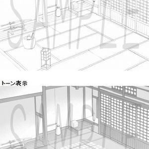コミスタ・クリスタ用_背景素材・和室04