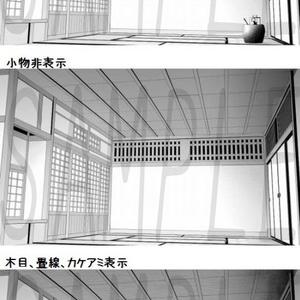 コミスタ・クリスタ用_背景素材・和室06