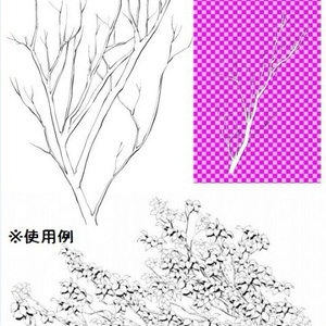 枝マルチブラシ(白)_コミスタ・クリスタ兼用素材