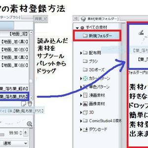 コミスタ・クリスタ用_ベタ綱リボンブラシ・無料素材