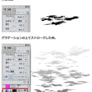 雪ブラシ8種・コミスタ・クリスタ兼用素材