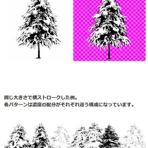 雪杉(森兼用)ブラシ・コミスタ・クリスタ兼用素材
