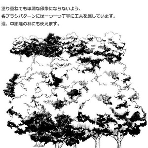 黒樹木_少年誌風ブラシ・コミスタ・クリスタ兼用素材