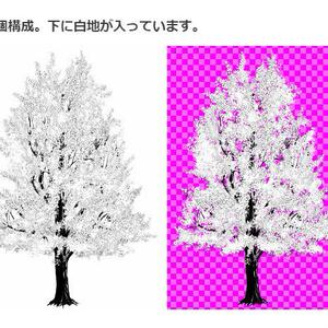 イチョウ樹木ブラシ・コミスタクリスタ兼用素材